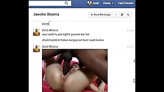 Pure Desi Indian Bhabhi Jeevika Sharma gets seduced added to rough fucked on Facebook Chat
